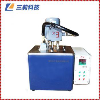 EXGY-50防爆高温循环油浴 30-50升反应釜配套高温循环装置