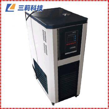 MGY-20密闭高温循环器 20升反应釜密闭高温循环油浴槽