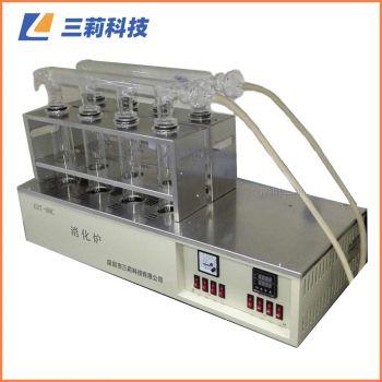 KDT-16C消解器 十六孔井式可控硅数显温控定氮消化炉