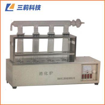 KDT-04消解器 四孔井式可控硅温控定氮消化炉 KDT-04四孔井式可控硅温控定氮消化炉