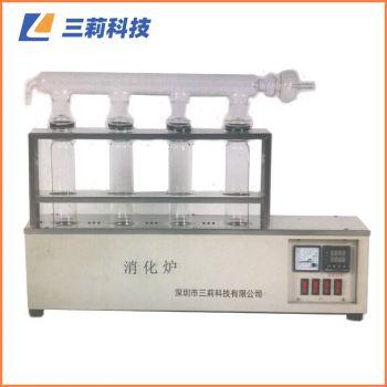 KDT-04C消解器 四孔井式可控硅数显温控定氮消化炉 KDT-04C四孔井式可控硅数显温控定氮消化炉