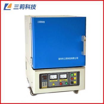 热处理炉 退火淬火炉 SX2-1-12TP箱式电阻炉