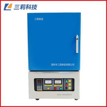 SX2-4-14TP箱式电阻炉 批发1400℃高温电炉 陶瓷烧结马弗炉