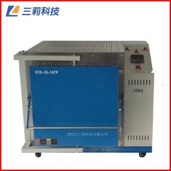 SX2-16-14TP箱式电阻炉 定制1400℃试验电炉 批发高温马弗炉