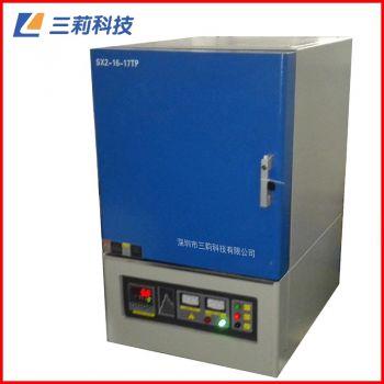 批发1700℃试验电炉 SX2-16-17TP箱式电阻炉 粉末焙烧马弗炉