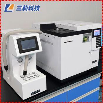 医疗器械环氧乙烷氯乙醇留测定自动顶空气相色谱仪