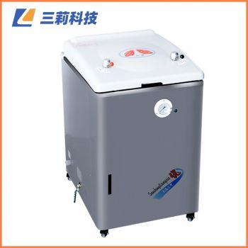 YM75B智能自动控水立式压力蒸汽灭菌器 75升消毒锅