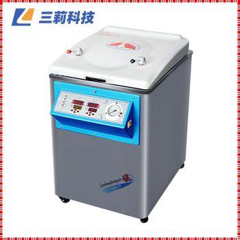 YM30立式数显蒸汽灭菌器 三申30升定时数控灭菌锅