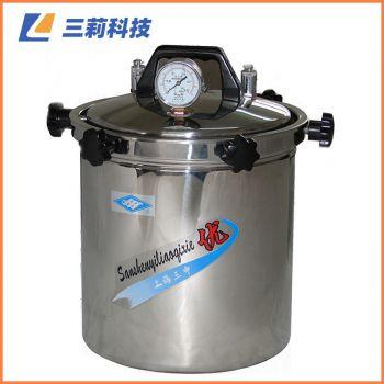 YX-280B手提式不锈钢煤电两用压力蒸汽灭菌器