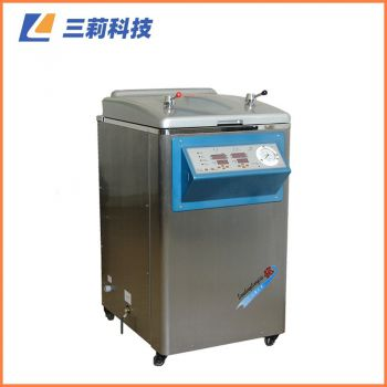 YM75FGN立式压力灭菌器 75升智能干燥蒸汽内排型灭菌器