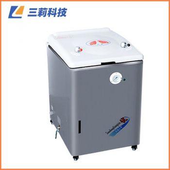 上海三申灭菌锅 YM100A立式压力蒸汽灭菌器
