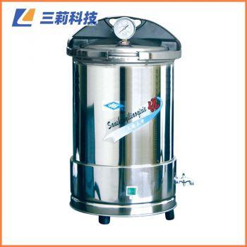 YX280-15L防干烧手提式不锈钢蒸汽灭菌器