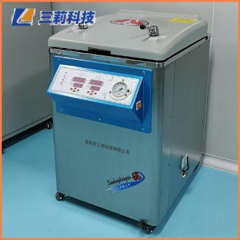 75升蒸汽智能内排灭菌器 YM75FN立式压力蒸汽灭菌器