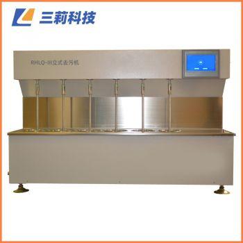 RHLQ-III改进型立式去污试验机 洗涤剂去污能力评价仪器