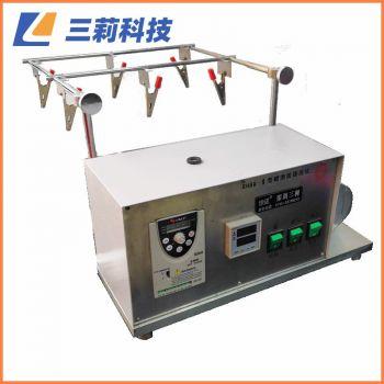 RHBX-Ⅱ型金属摆洗机 QB/T2117水基金属净洗剂清洗力、漂洗性试验仪