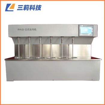 GB9985手洗餐具用洗涤剂附录B去污力的测定:去油率法(仲裁法)去污测定机